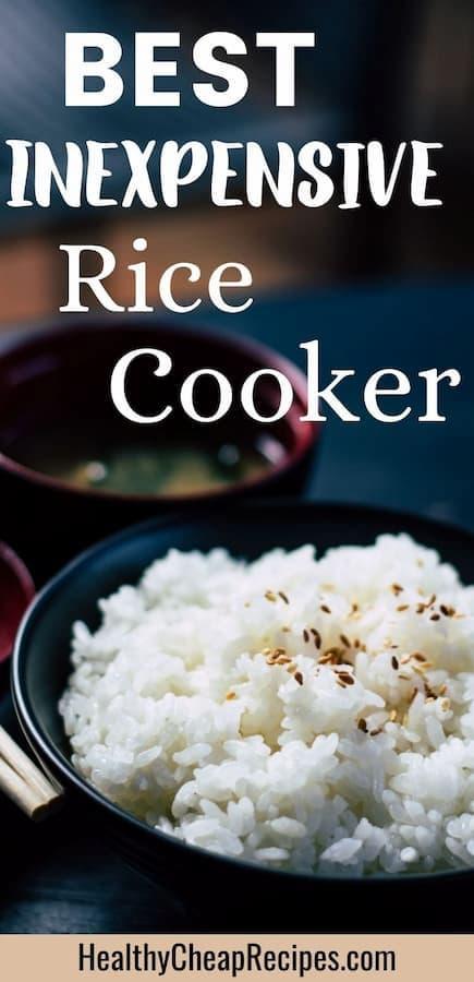 rice cooker cheap